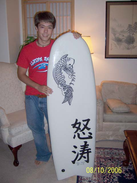 Click image for larger version  Name:surf 28.jpg Views:113 Size:55.5 KB ID:120